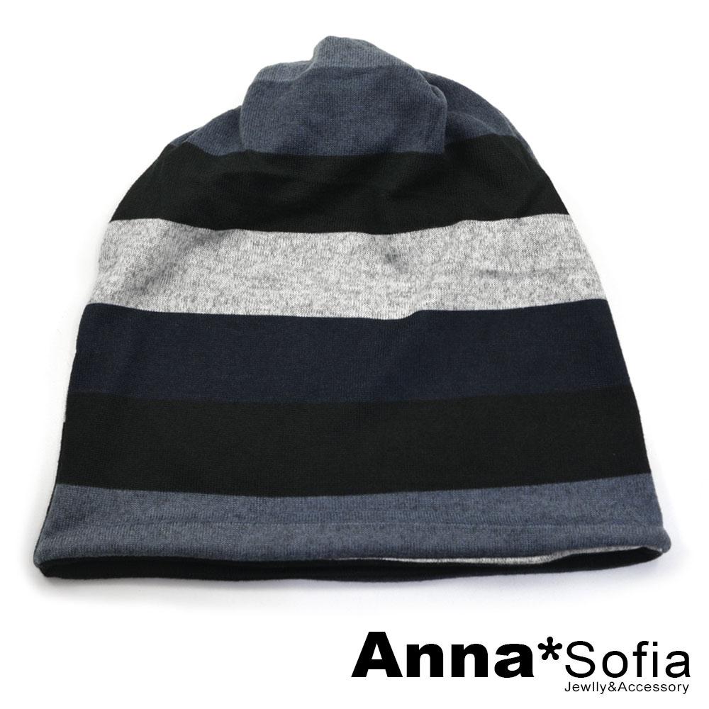 【滿額再75折】AnnaSofia 旋織中空 多ways口罩圍脖毛帽(彩條-黑藍系)