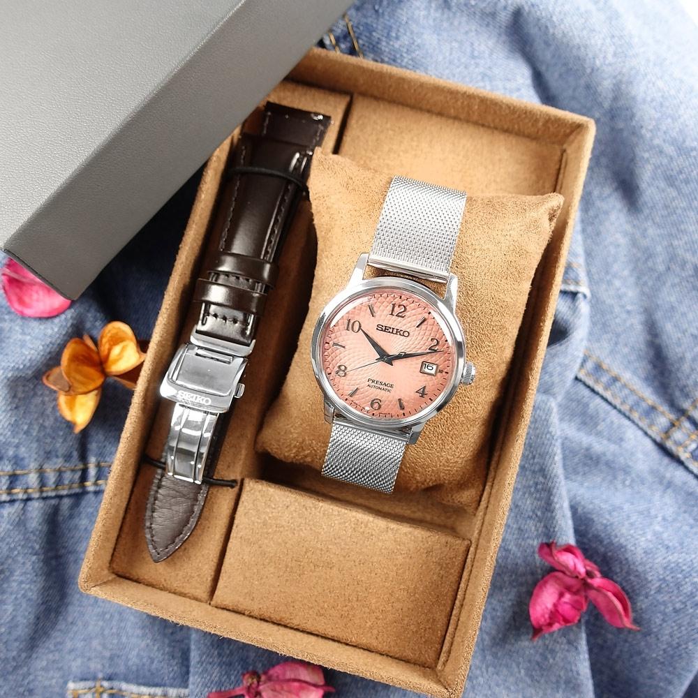 SEIKO 精工 限量款 PRESAGE 機械錶 米蘭編織不鏽鋼手錶 禮盒組-粉色/38mm
