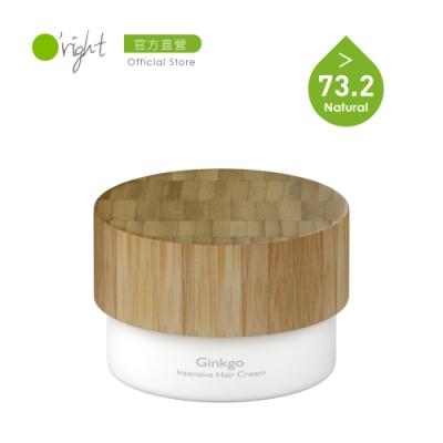 O right 歐萊德   銀杏護髮精質霜100ml (染燙、受損髮質)