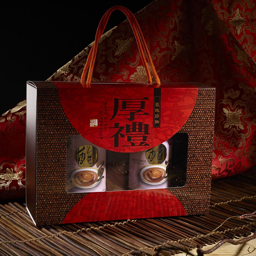 金府-極品紅燒鮑魚罐頭禮盒(75g/5顆/罐  2罐/盒 附提袋)