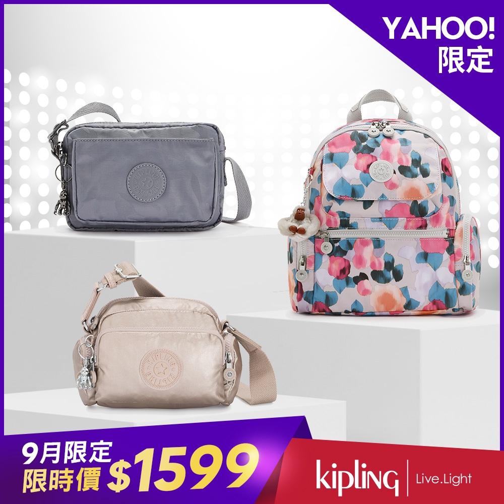 [限時搶]Kipling入秋新趨勢時髦造型包(後背/側背多款任選均一價)
