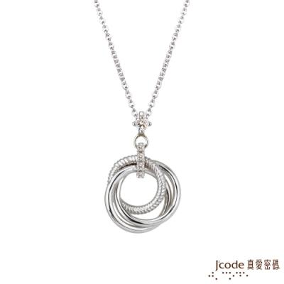 J code真愛密碼銀飾 三生三世純銀女墜子 送白鋼項鍊