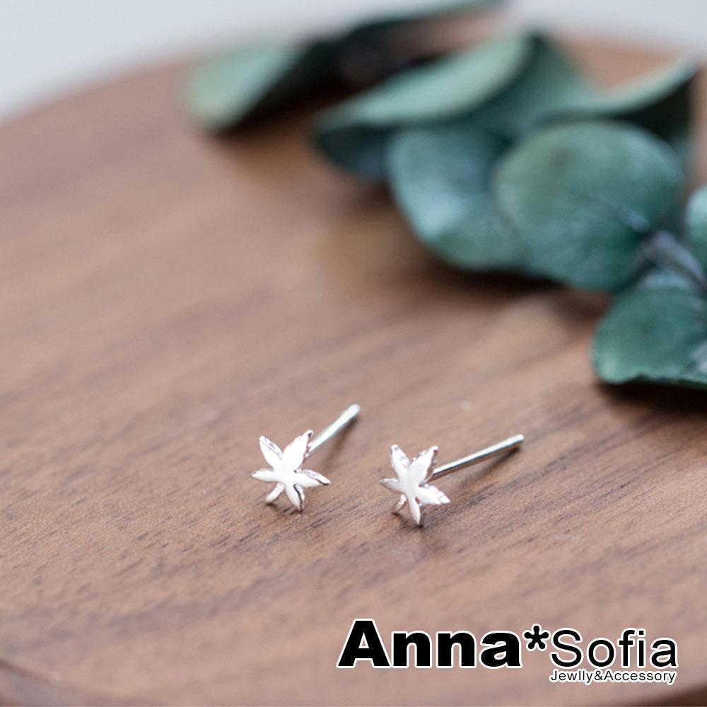 【3件5折】AnnaSofia 迷你銀楓單葉 925銀針耳針耳環(銀系)