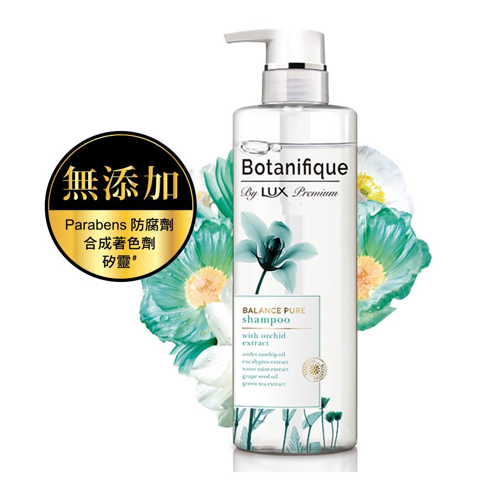 LUX Botanifique 瑰植卉植萃水潤空氣感洗髮精 510g