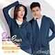 BeautyFocus UPF50+網眼機能防曬外套(灰藍) product thumbnail 1