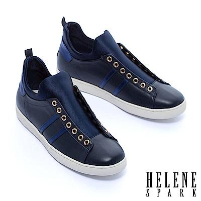 休閒鞋 HELENE SPARK 時髦異材質拼接厚底休閒鞋-藍