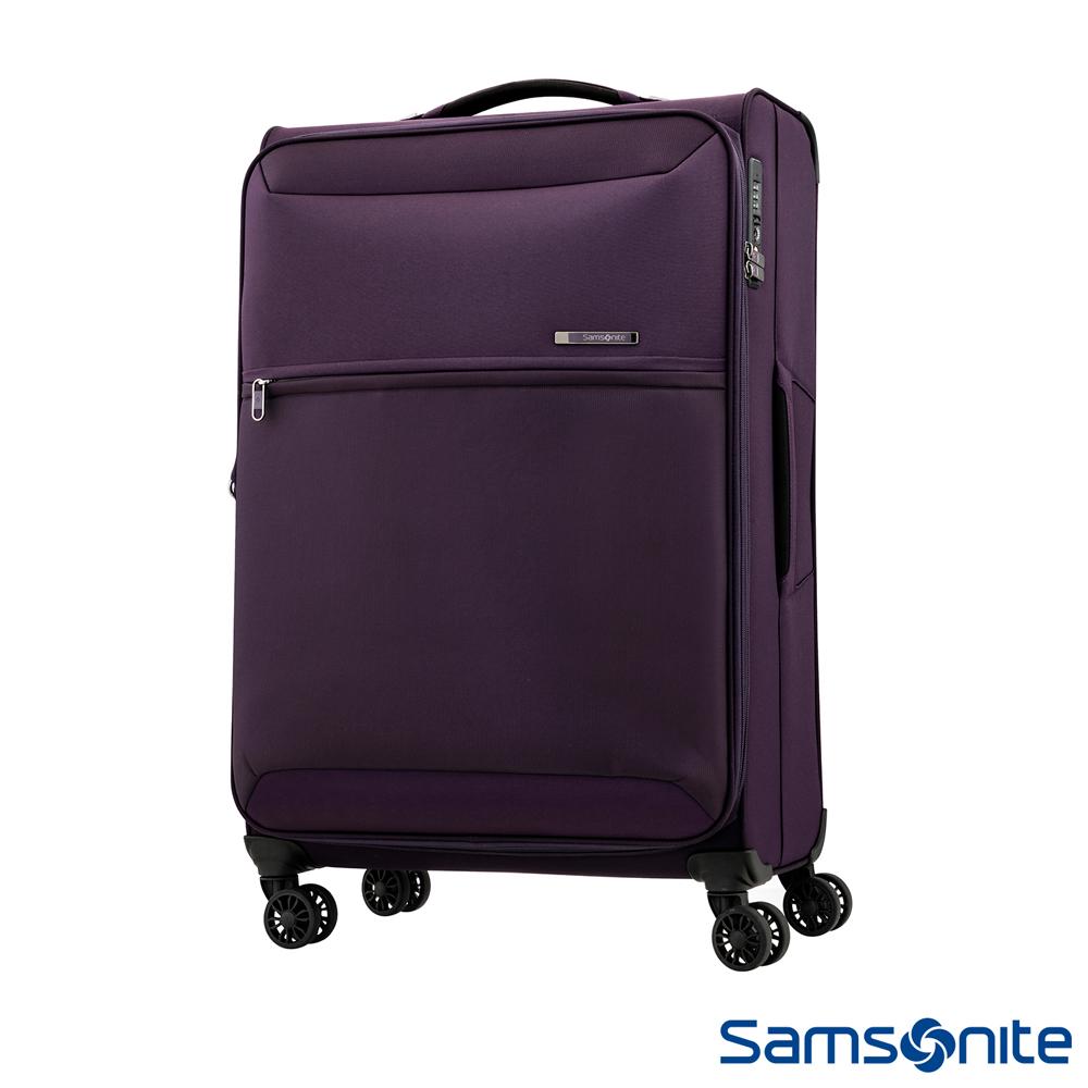 Samsonite新秀麗 26吋72H DLX 飛機輪TSA極輕量布面行李箱(深紫)