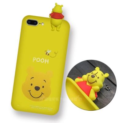 迪士尼授權正版 iPhone 8 Plus/7 Plus 5.5吋 趴姿公仔手機殼親膚軟殼(維尼)
