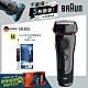 德國百靈BRAUN-5系列靈動貼面電動刮鬍刀/電鬍刀 5030s product thumbnail 1