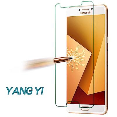 揚邑Samsung Galaxy C9 Pro 防爆防刮防眩弧邊 9H鋼化玻璃保護貼膜