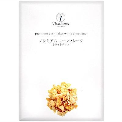 日食 北海道優質玉米片-白巧克力風味(215g)