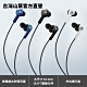 Yamaha EPH-M100 耳道式耳機 product thumbnail 1