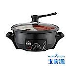 大家源2.8L健康鮮食鴛鴦鍋 (TCY-3708)