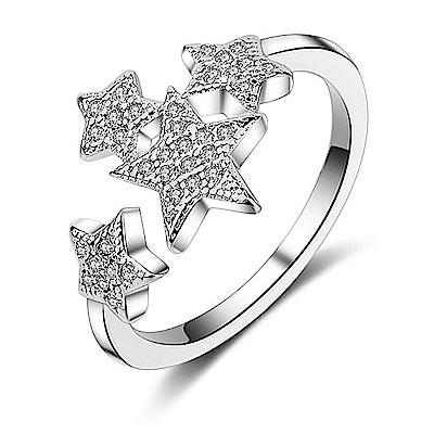 梨花HaNA 韓國夜的滿鑽流星雨全鑽開口戒指