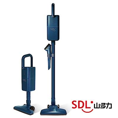 SDL 山多力 手持直立二合一無線吸塵器 SL-VCHEPA10