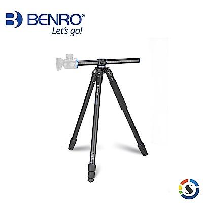 BENRO百諾 GA257T GoClassic系列鎂鋁合金三腳架SystemGO