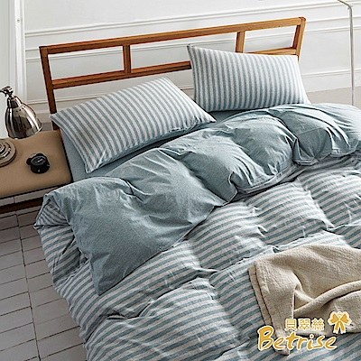 Betrise裸睡主意 單人-100%純棉針織三件式被套床包組 -薄荷香氣