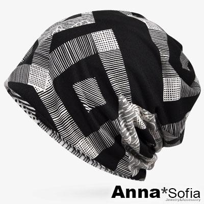 【2件75折】AnnaSofia 旋織中空 多ways口罩圍脖薄毛帽(旋轉方塊-黑系)