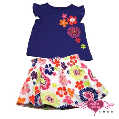 【天使霓裳-童裝】彩漾花朵 短袖短裙兩件組套裝(藍紫)