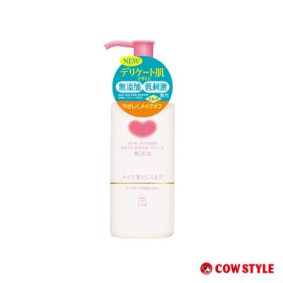 日本牛乳石鹼 無添加卸妝乳150ml
