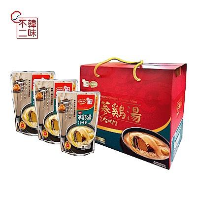 韓味不二 夏林鮑魚人蔘雞湯禮盒(1kgX3)