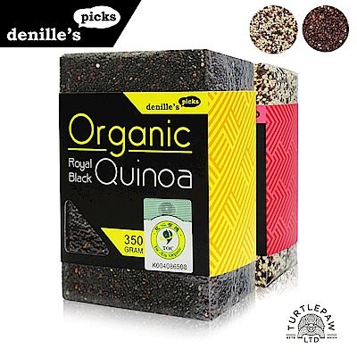 Denille's Picks 有機藜麥黑+三色福氣組 (350公克*2包)