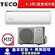 TECO東元 4-5坪 1級變頻冷暖冷 MA22IH-ZRS/MS22IH-ZRS R32冷媒 product thumbnail 1