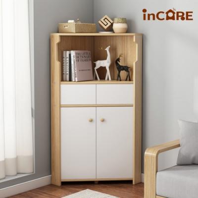 【Incare】北歐簡約時尚牆角三角收納櫃(45X45X120cm)