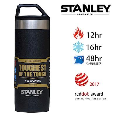 美國Stanley 強悍系列保溫瓶0.53L 磨砂黑