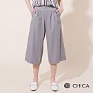 CHICA 完美比例腰帶設計七分寬褲(2色)