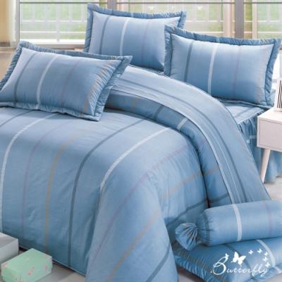BUTTERFLY-純棉條紋三件式被套床包組-品味-藍(單人加大)