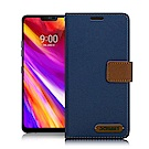 Xmart For LG G7+ ThinQ 度假浪漫風皮套