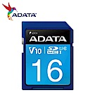 ADATA 威剛 16G 100MB/s SDHC UHS-I U1 V10 記憶卡