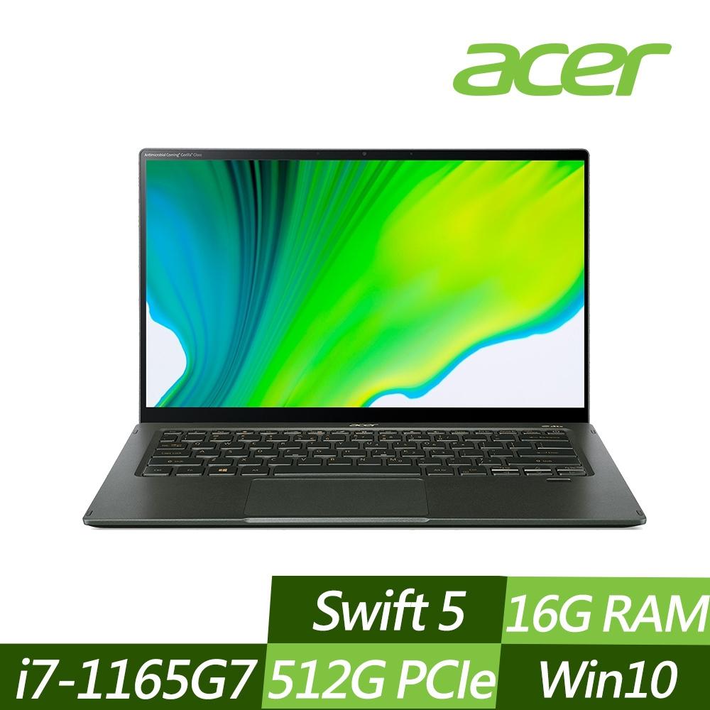 (附M365 15個月)ACER 宏碁 SF514-55TA-718E 14吋輕薄筆電 i7-1165G7/16G/512G PCIe SSD/Win10/綠