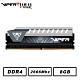 VIPER蟒龍 ELITE DDR4 2666 8GB桌上型記憶體-灰色 product thumbnail 1