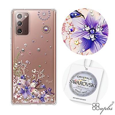 apbs Samsung Galaxy Note 20 施華彩鑽防震雙料手機殼-祕密花園