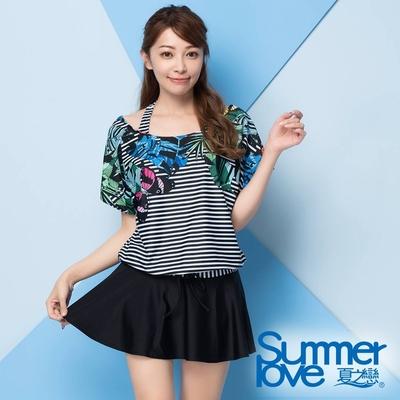 夏之戀SUMMER LOVE大女連身裙三件式泳衣E20707