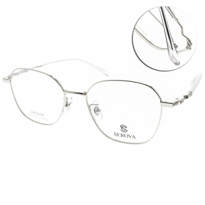 SEROVA眼鏡 中性韓風設計款/銀-透明 #SE SL519 C2