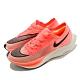 Nike ZoomX VaporFly Next 男女鞋 慢跑鞋 馬拉松 路跑 氣墊 避震 橘 白 AO4568800 product thumbnail 1