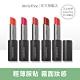 innisfree 超服貼絲絨唇膏 3.6g product thumbnail 1
