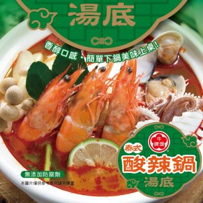 【牛頭牌】泰式酸辣鍋火鍋湯底 350g (3~4人份)