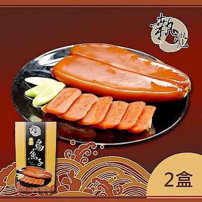 執覺F 黃金烏魚子(4兩/盒,共2盒)