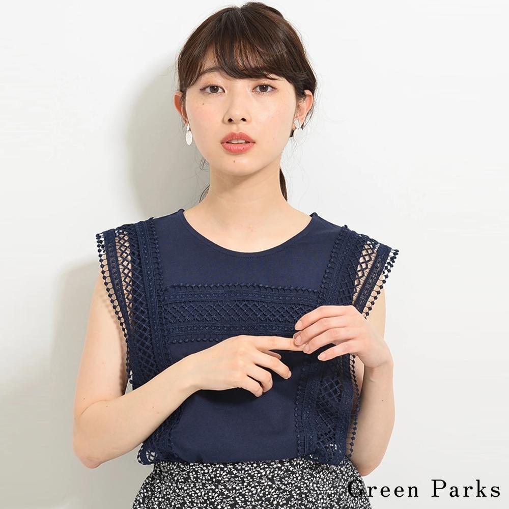 Green Parks 精美梯形蕾絲設計無袖上衣