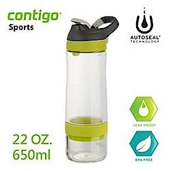 美國CONTIGO Cortland infuser運動茶飲瓶650cc-黃色