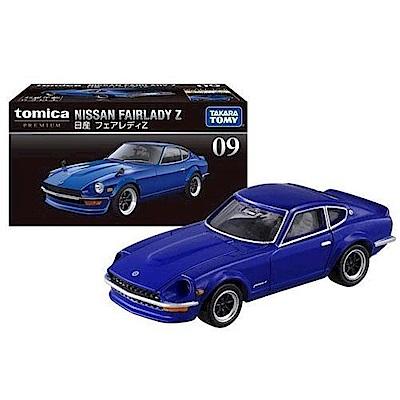 任選TOMICA PREMIUM 09 日產FAIRLADY Z_TM11417多美小汽車