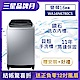 [結帳95折] SAMSUNG三星 16KG 變頻直立式洗衣機 WA16N6780CS/TW product thumbnail 1