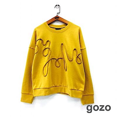 gozo 立體編繩裝飾落肩圓領上衣(薑黃)