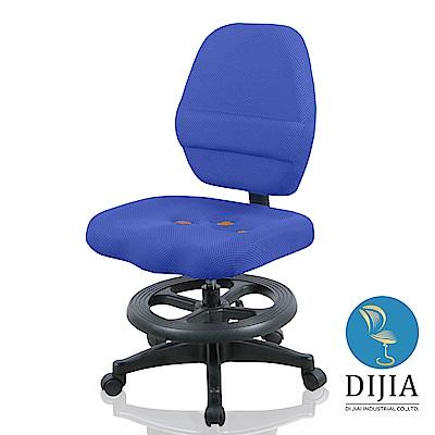 椅子夢工廠 美樂蒂滑坐腳圈兒童椅/電腦椅(二色任選)