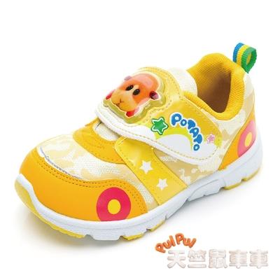 【天竺鼠車車】童鞋 電燈運動鞋/魔鬼氈 透氣 防臭 正版台灣製(PUKX10904黃)