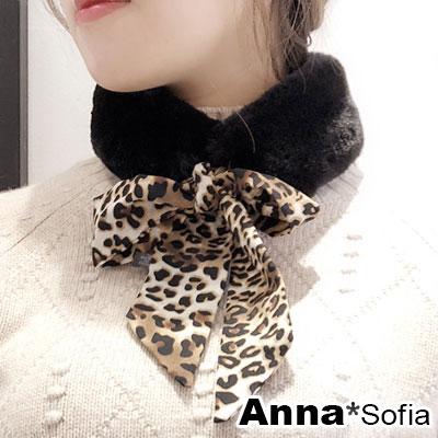 AnnaSofia 豹紋絲巾綁帶 軟柔仿兔毛圍脖圍巾(黑系)